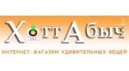 Хоттабыч23.рф