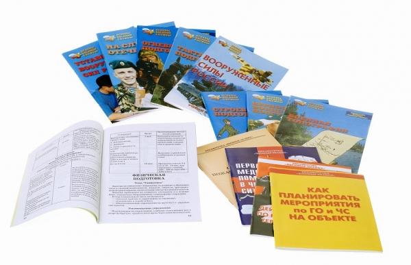 тиражирование, печать брошюр, учебные пособия, печать книг, изготовление книг, твердый переплет
