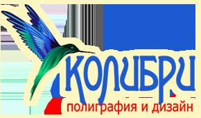 """Магазин полиграфии и дизайна """"Колибри"""""""